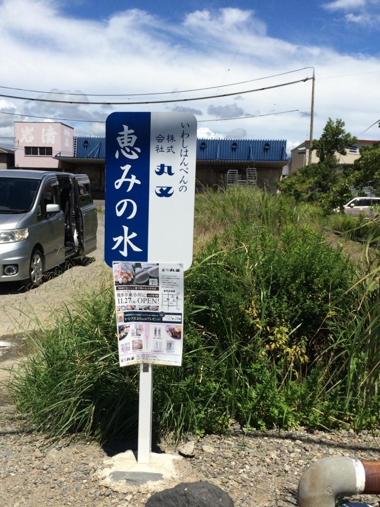 f:id:Bosssuke:20160823213238j:plain