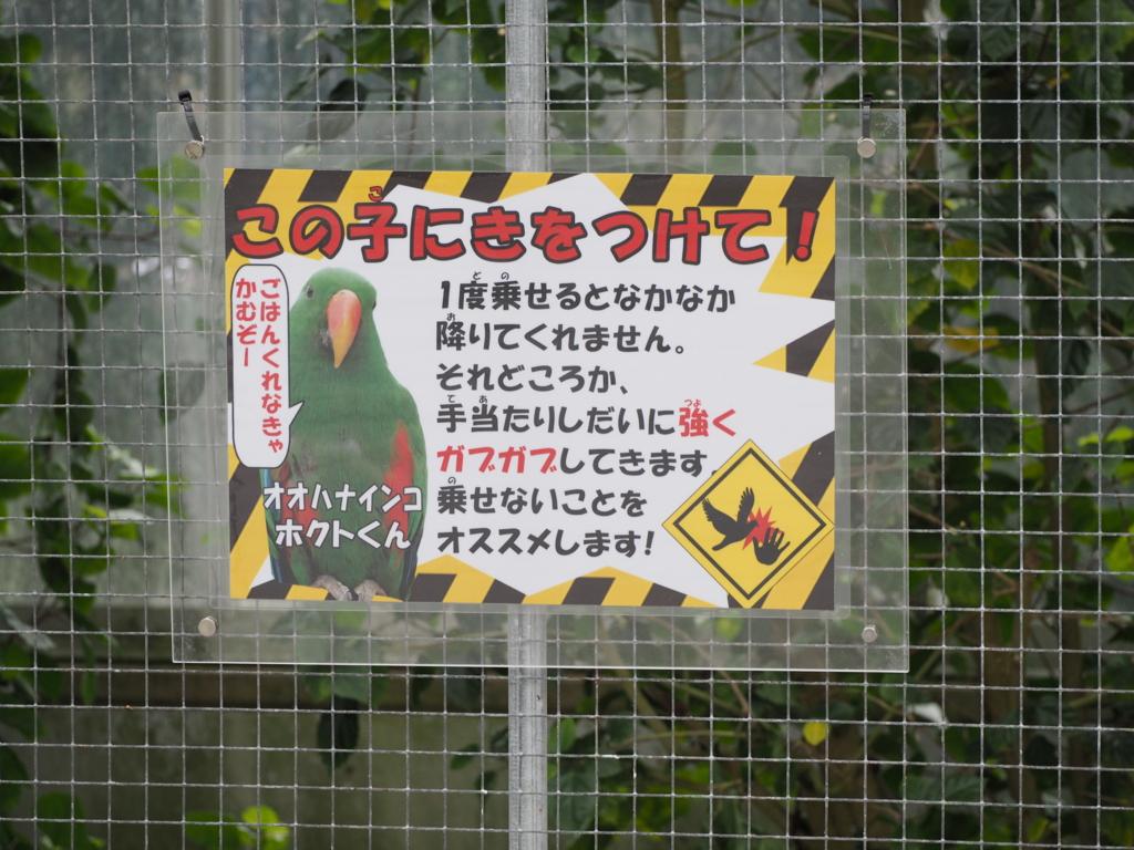 f:id:Bosssuke:20160920091237j:plain