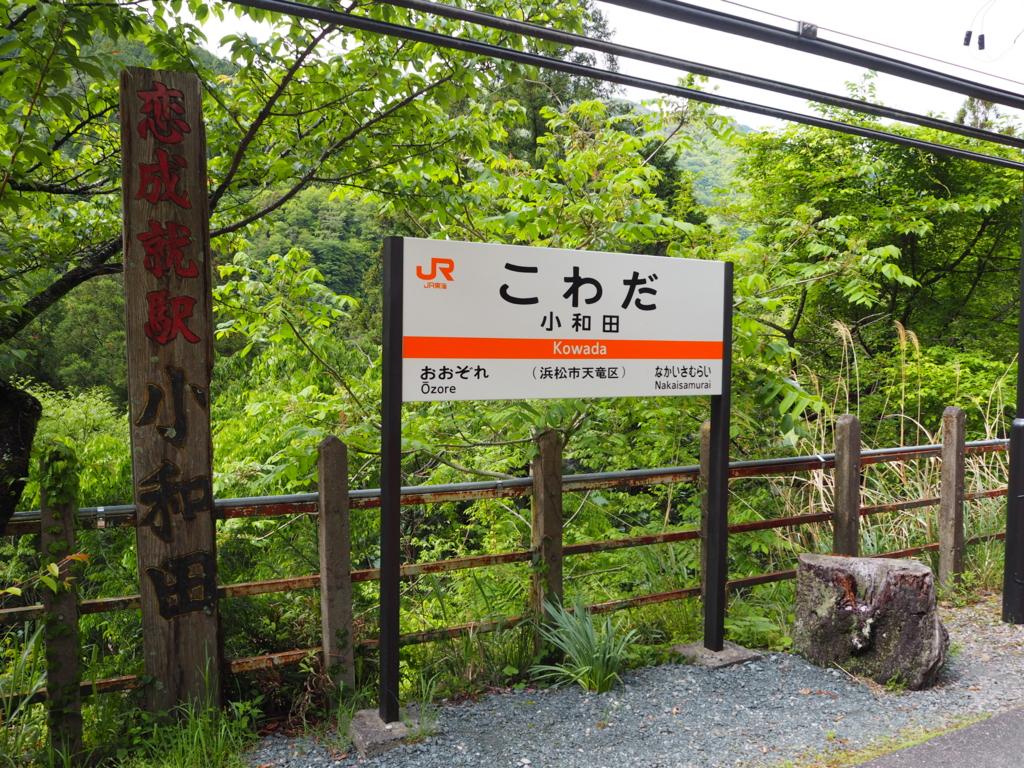 f:id:Bosssuke:20160922135142j:plain