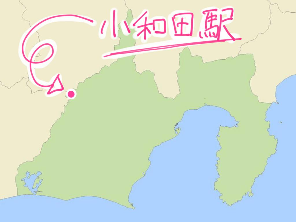 f:id:Bosssuke:20160925074450j:plain