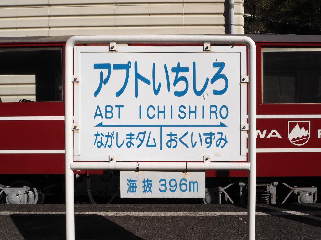 f:id:Bosssuke:20161021231223j:plain
