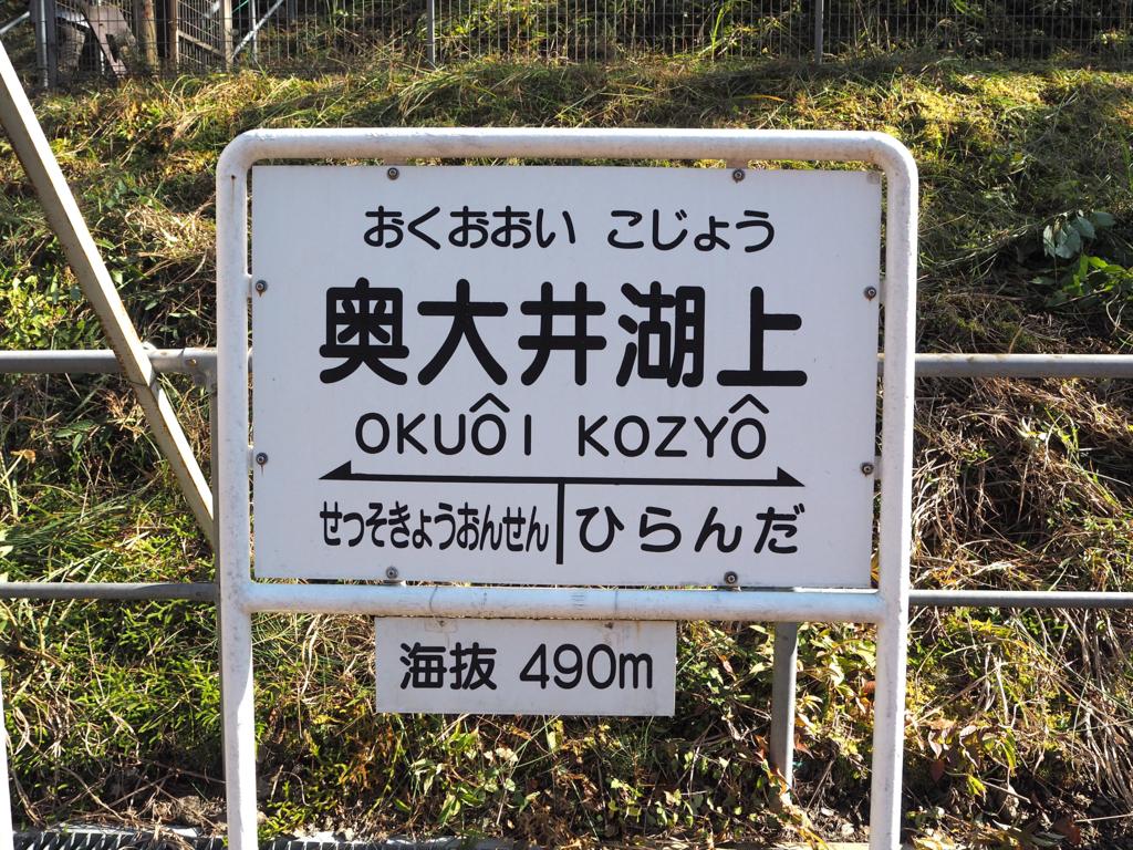 f:id:Bosssuke:20161028201624j:plain