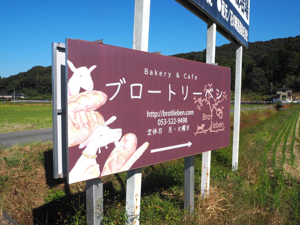 f:id:Bosssuke:20161108202641j:plain