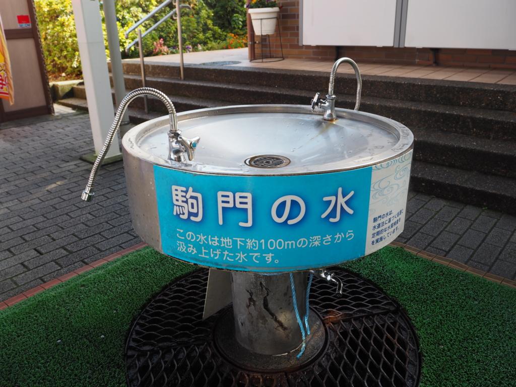 f:id:Bosssuke:20161129172604j:plain