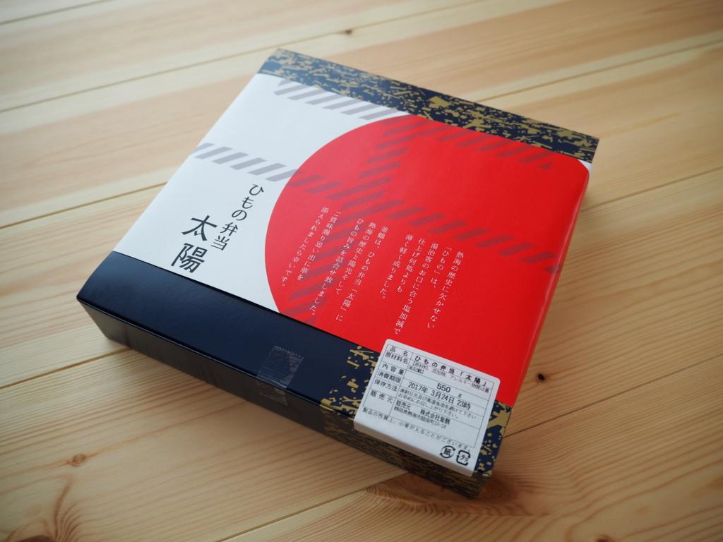 f:id:Bosssuke:20170405084058j:plain