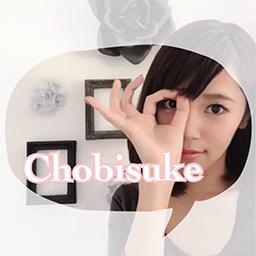 f:id:Bosssuke:20170627070829j:plain