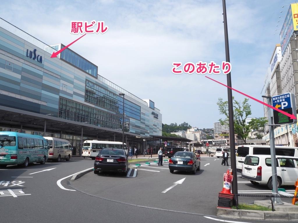 f:id:Bosssuke:20170707002723j:plain