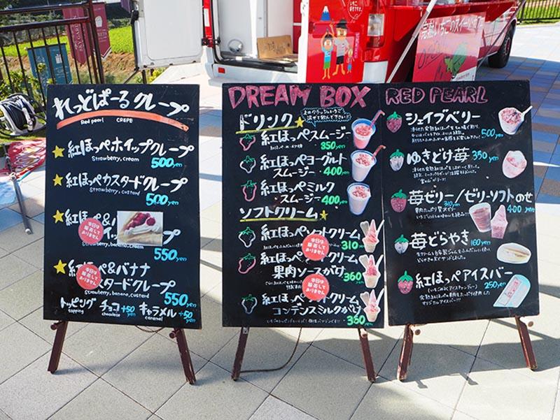 f:id:Bosssuke:20170814010004j:plain