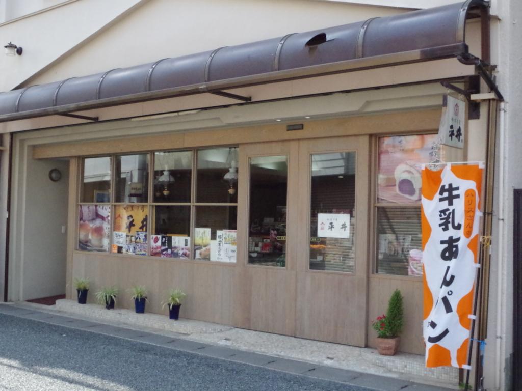 f:id:Bosssuke:20171025101103j:plain