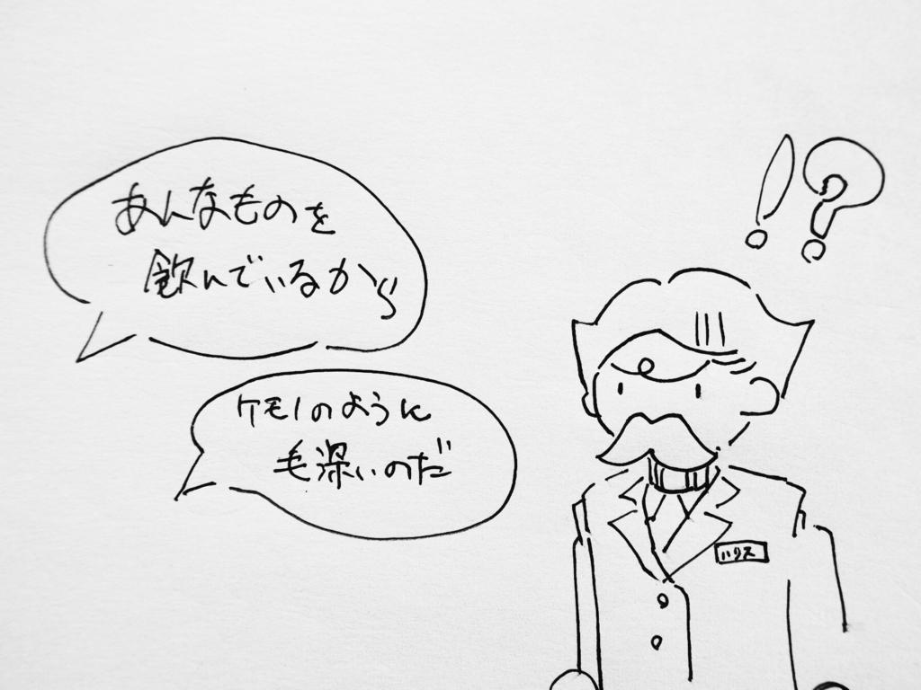 f:id:Bosssuke:20171025102013j:plain