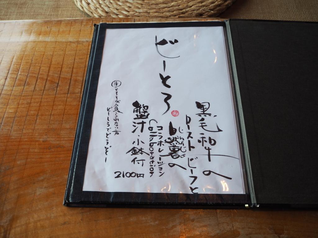 f:id:Bosssuke:20171112112738j:plain