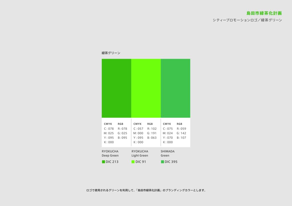 f:id:Bosssuke:20180427103240j:plain