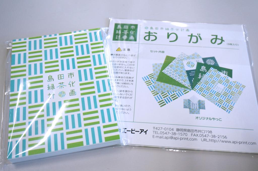 f:id:Bosssuke:20180427104758j:plain