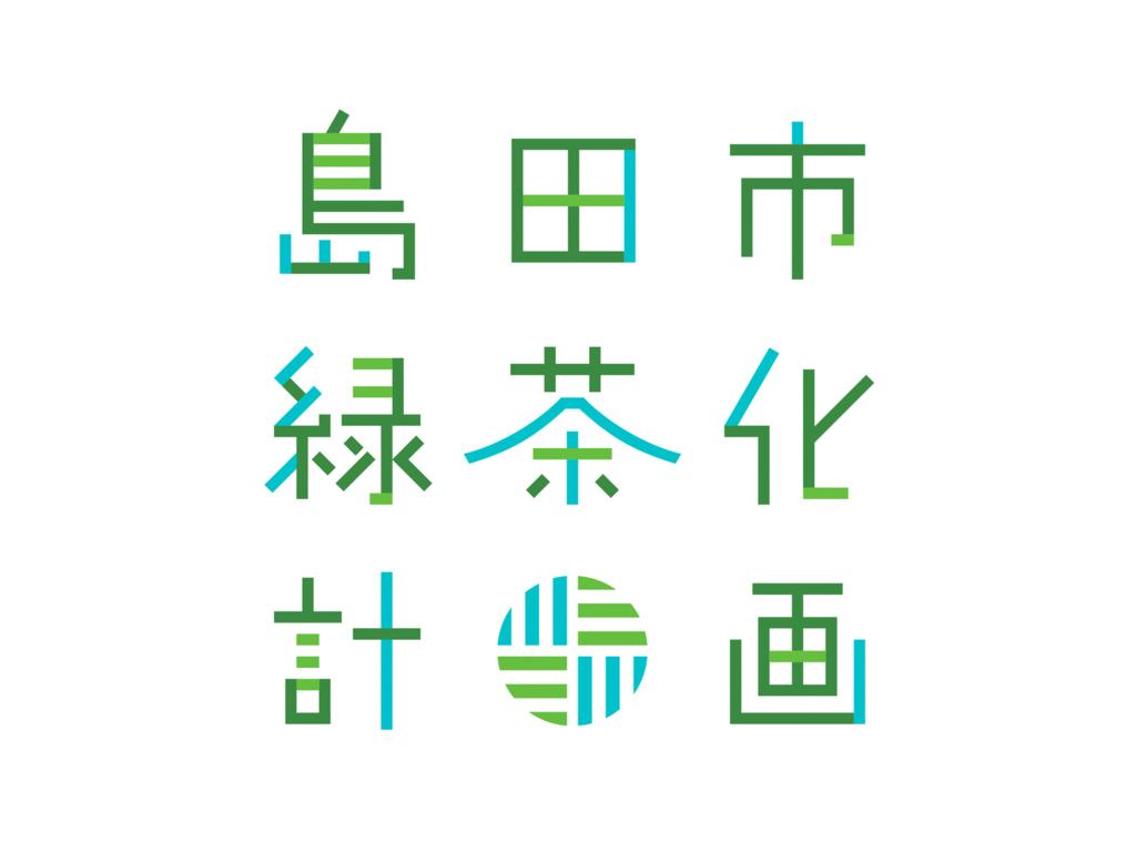 f:id:Bosssuke:20180427111308j:plain