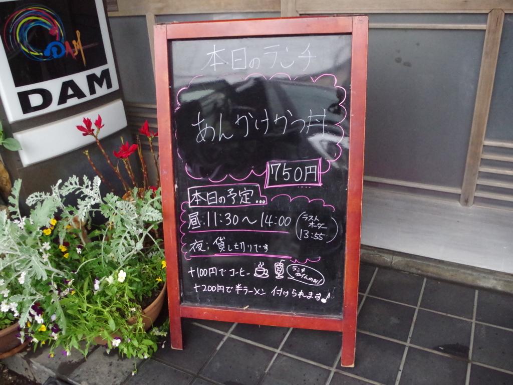 f:id:Bosssuke:20180516225753j:plain