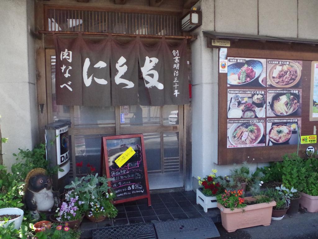 f:id:Bosssuke:20180516225855j:plain