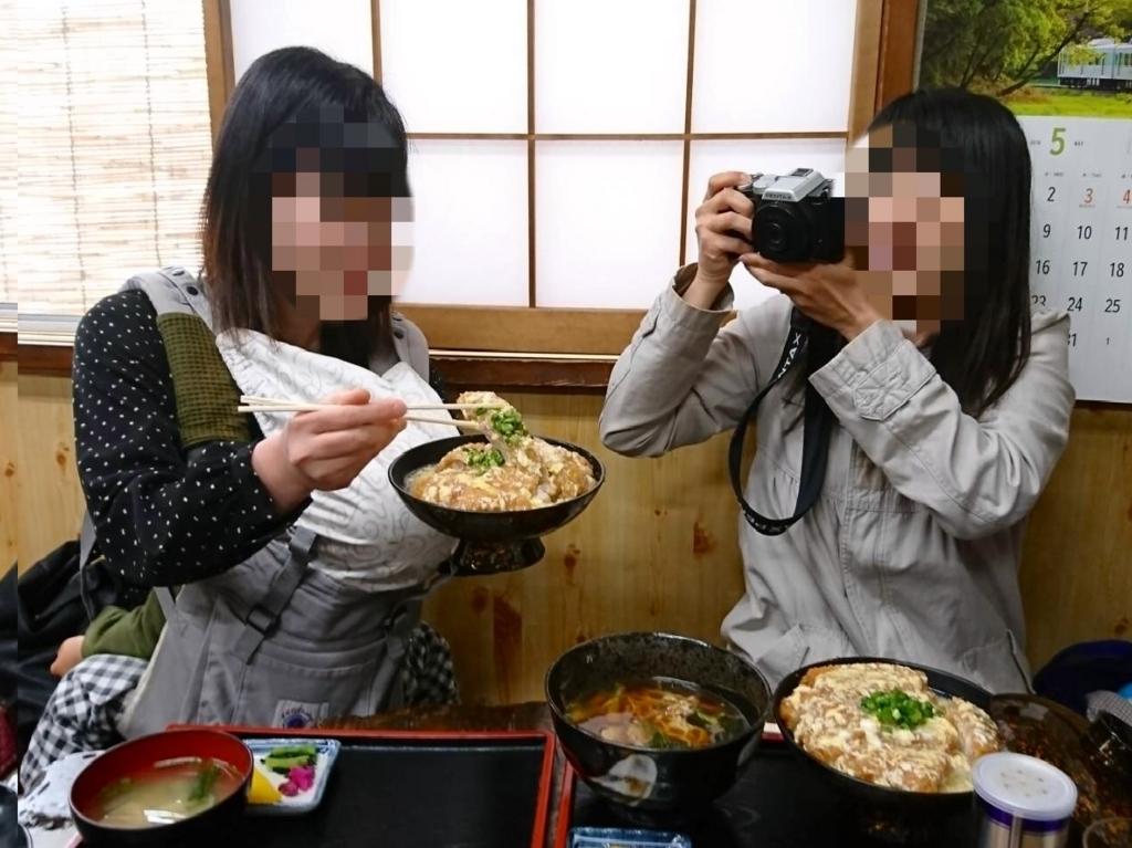 f:id:Bosssuke:20180516231258j:plain