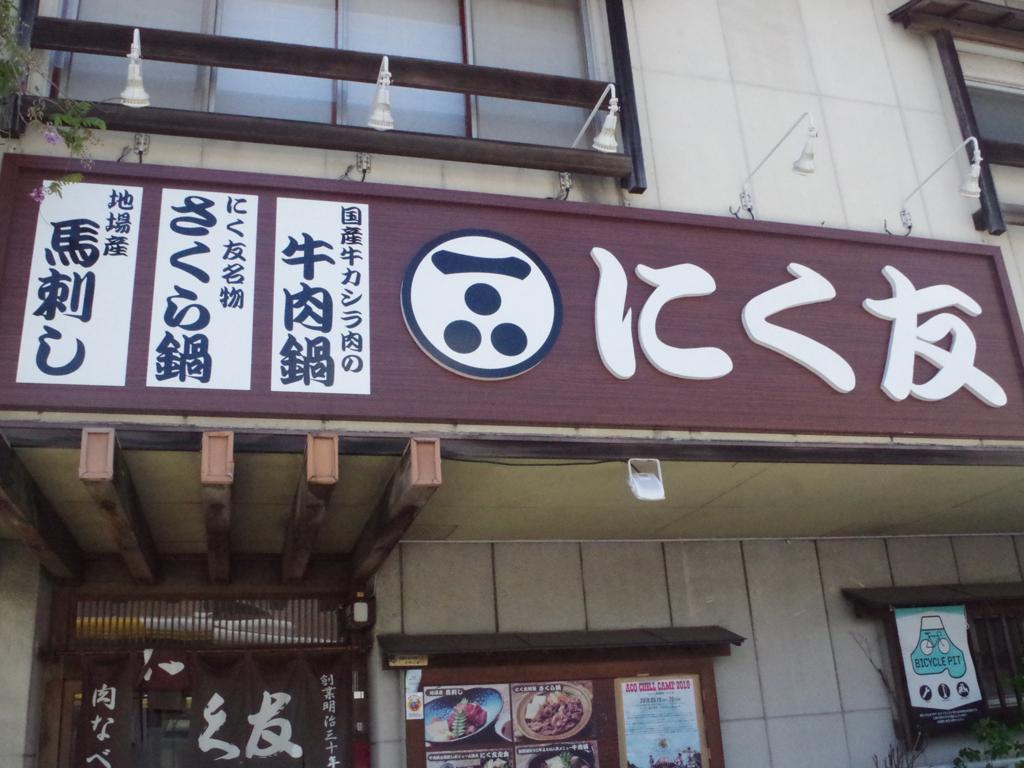 f:id:Bosssuke:20180517063505j:plain