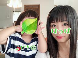 f:id:Bosssuke:20180617115329j:plain