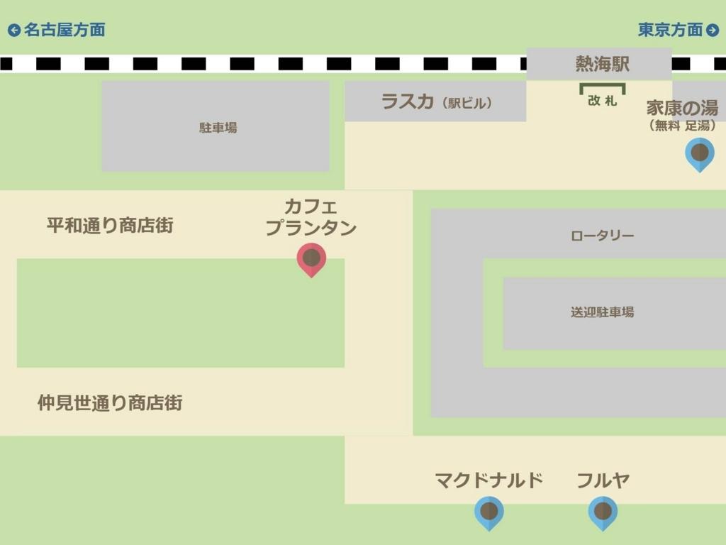 f:id:Bosssuke:20180624175105j:plain