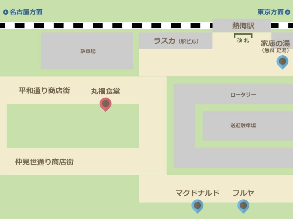 f:id:Bosssuke:20180702225625j:plain