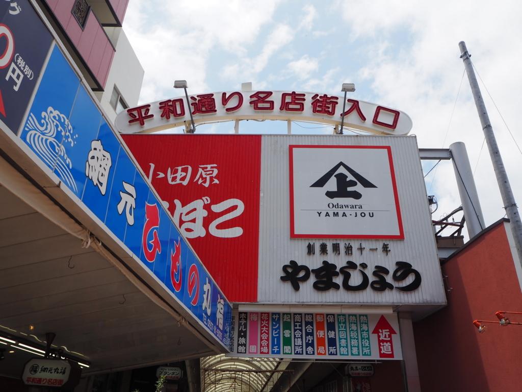 f:id:Bosssuke:20180702225836j:plain