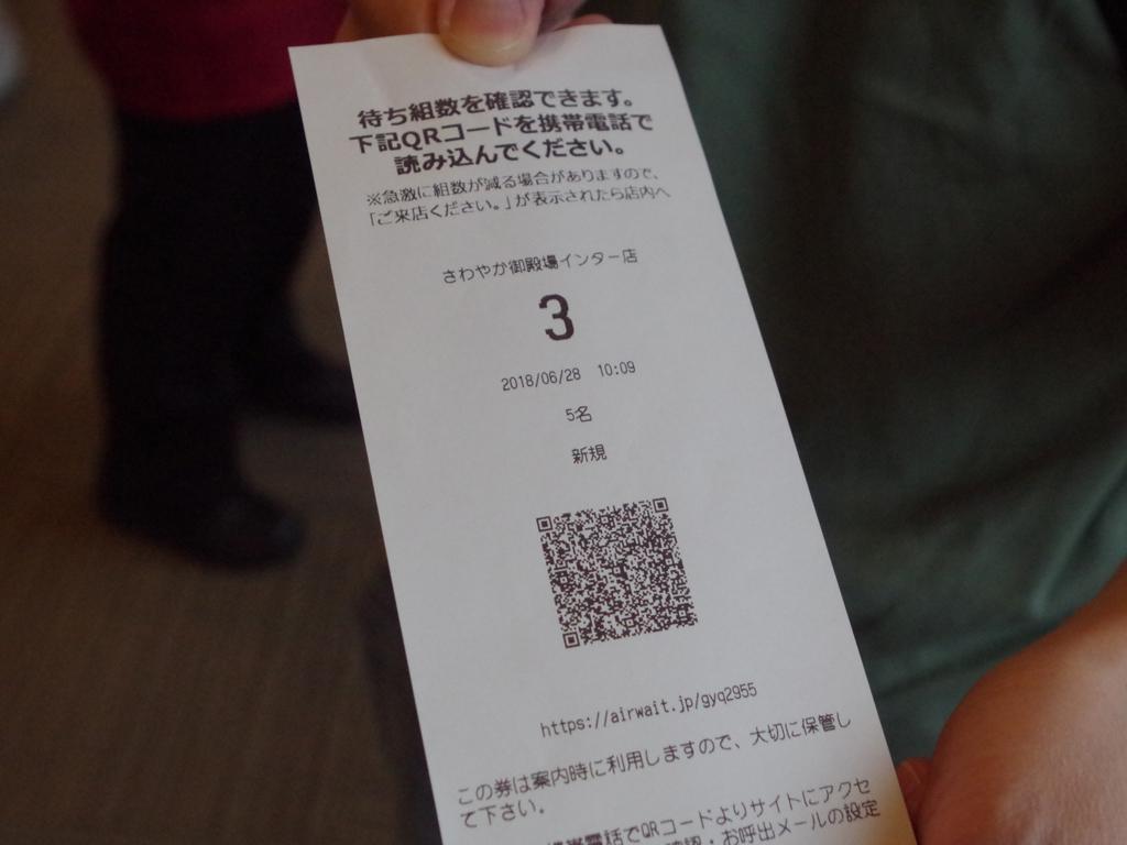f:id:Bosssuke:20180708152703j:plain