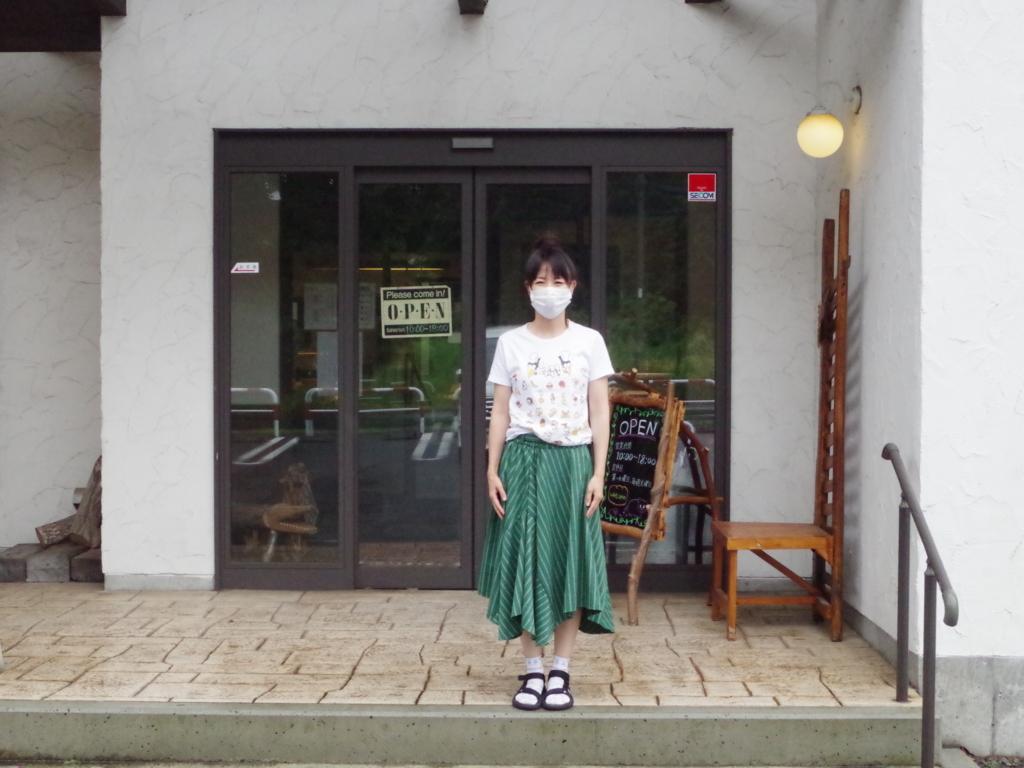 f:id:Bosssuke:20180714153800j:plain