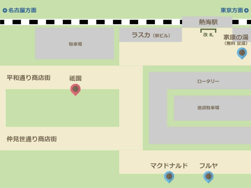 f:id:Bosssuke:20180714222217j:plain