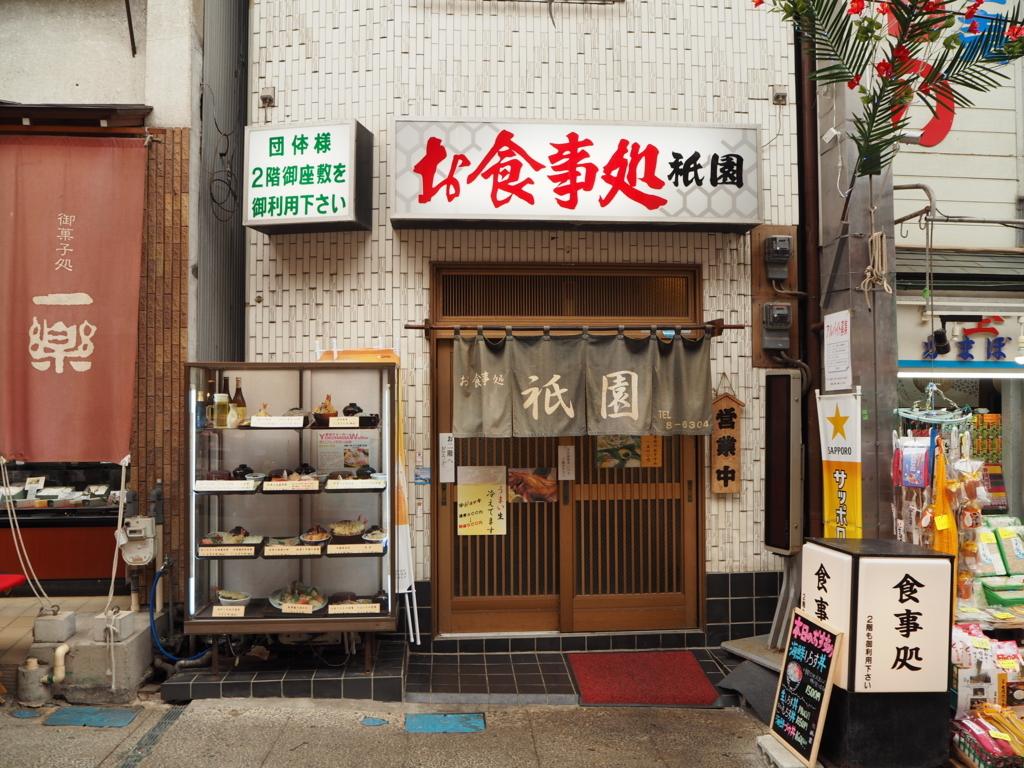 f:id:Bosssuke:20180715084339j:plain