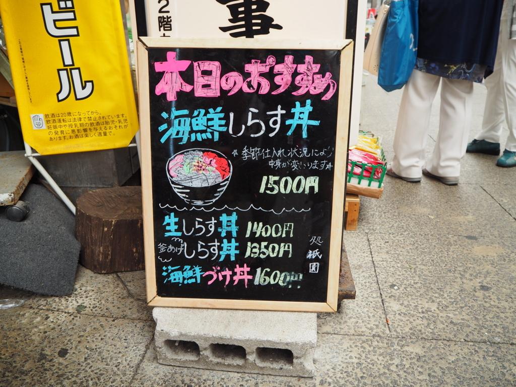 f:id:Bosssuke:20180715085913j:plain