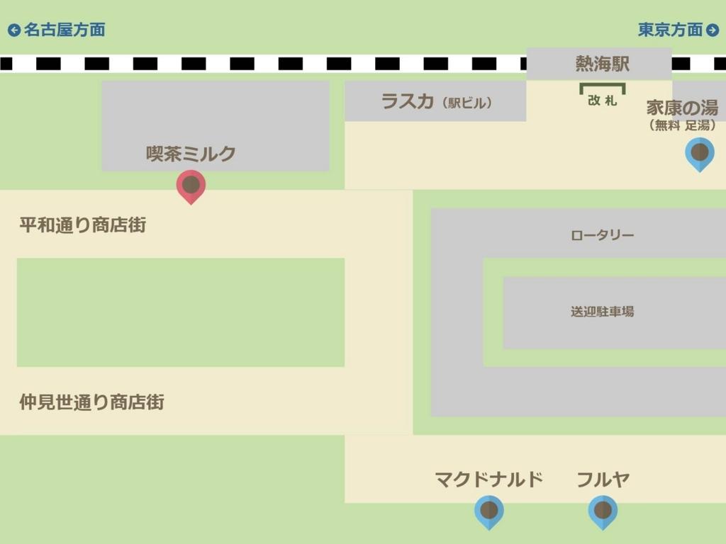 f:id:Bosssuke:20180724100846j:plain