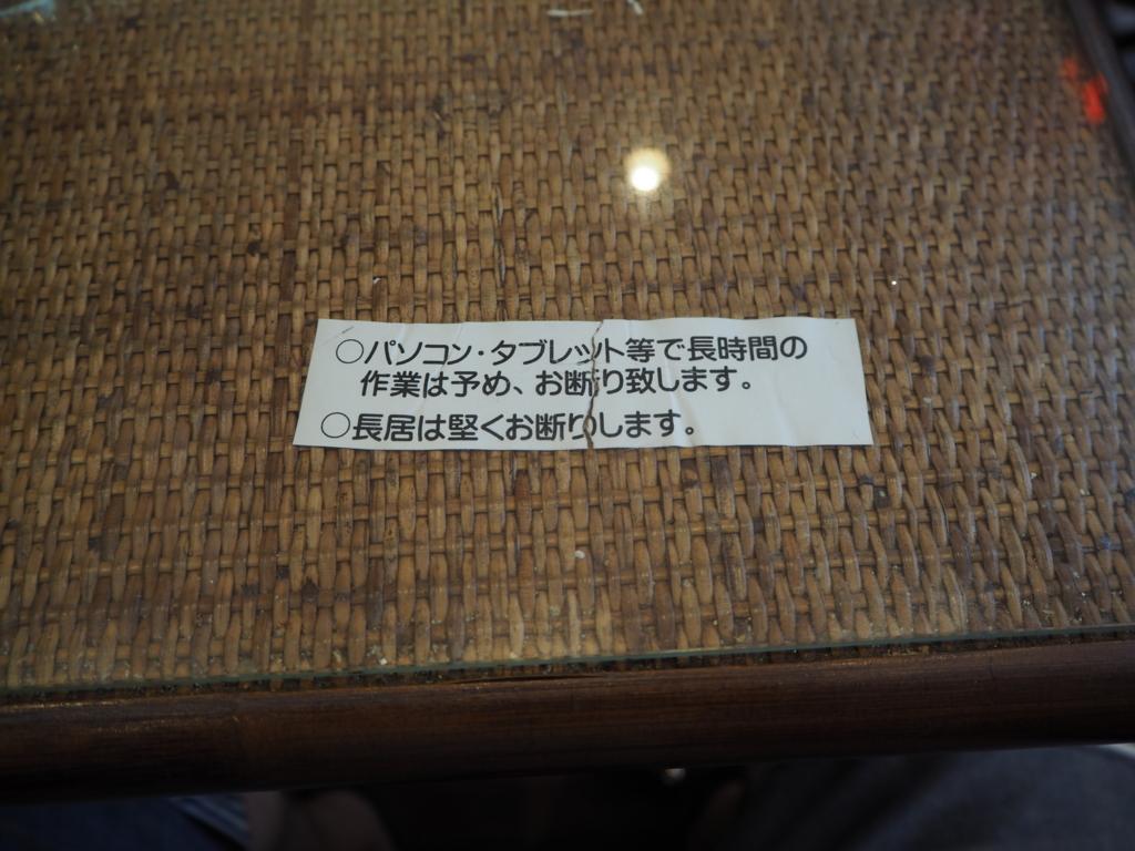 f:id:Bosssuke:20180724102942j:plain