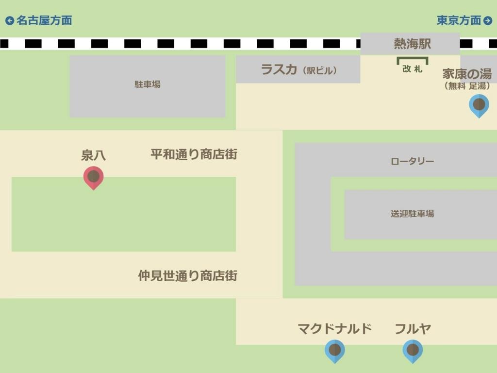 f:id:Bosssuke:20180726005457j:plain