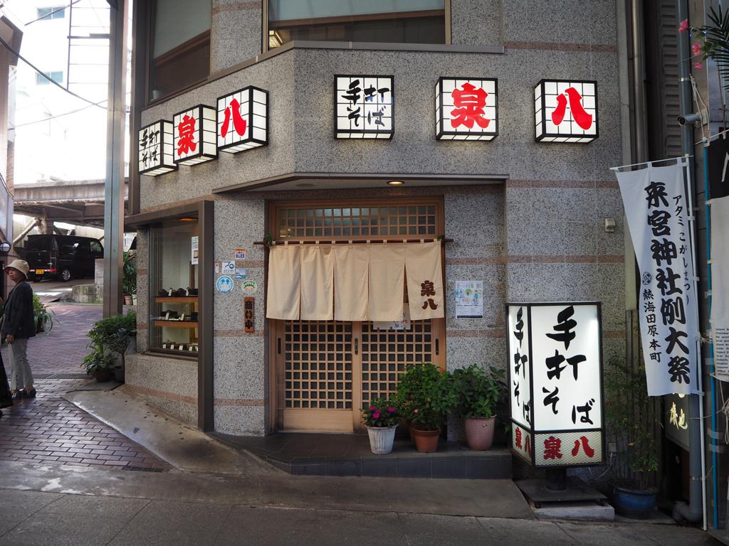 f:id:Bosssuke:20180726010447j:plain
