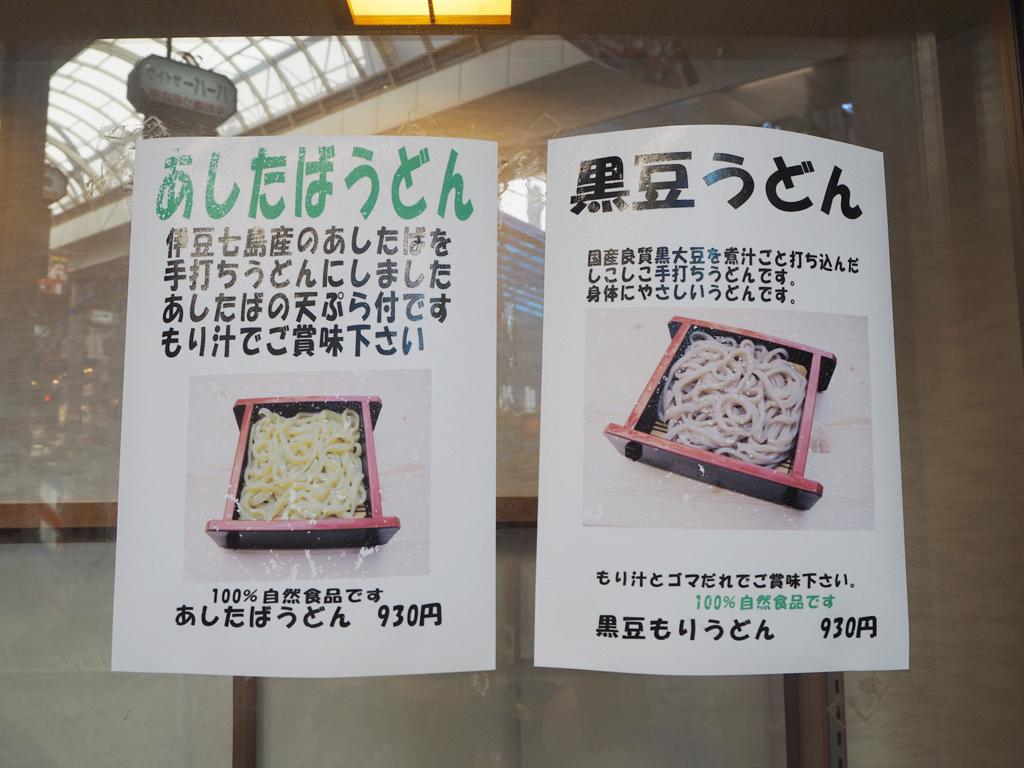 f:id:Bosssuke:20180726010827j:plain