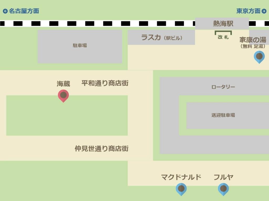 f:id:Bosssuke:20180727162011j:plain