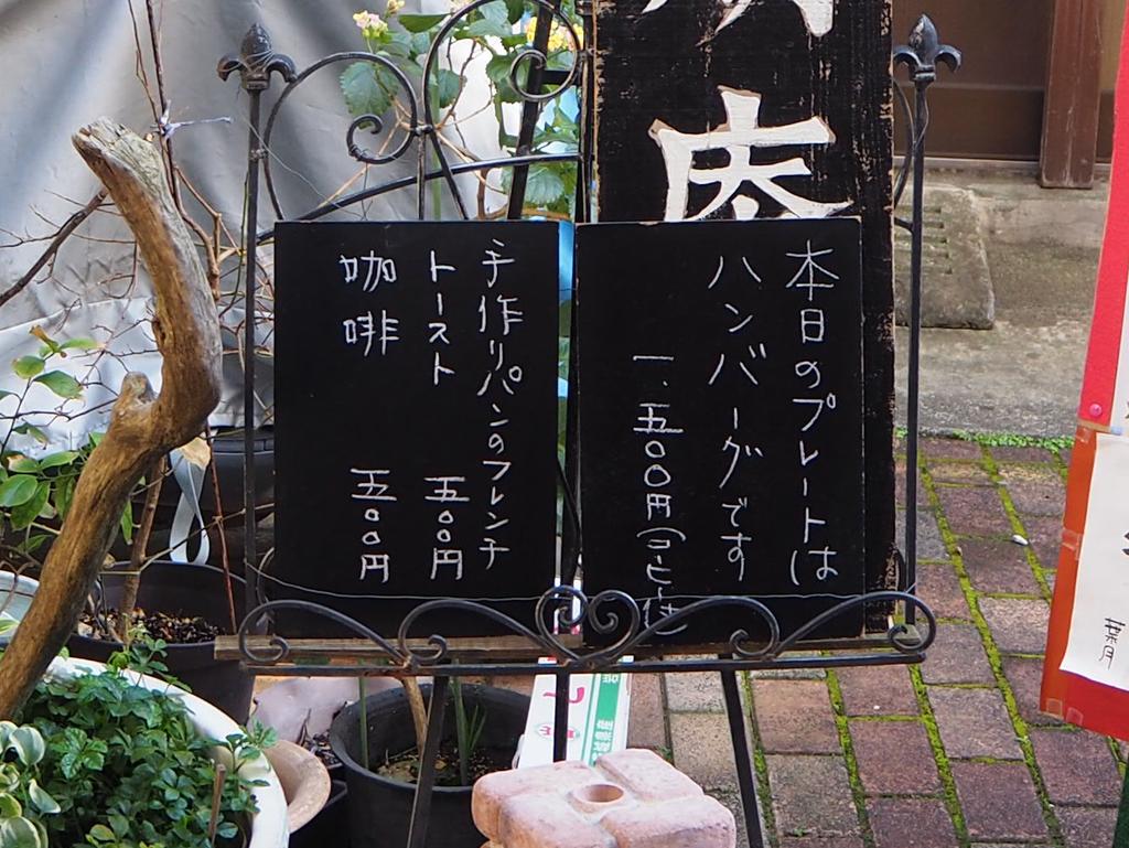 f:id:Bosssuke:20181125232503j:plain