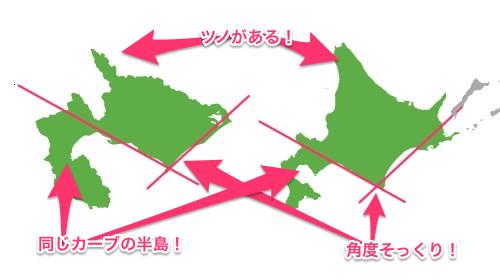 f:id:Bosssuke:20201216185527j:plain