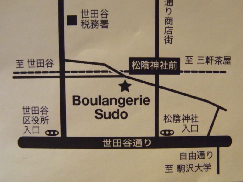 f:id:Boulangerie-Sudo:20091005225756j:image:w500