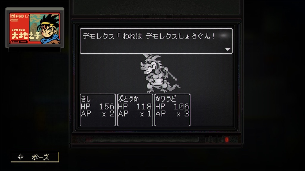 f:id:Boxthecompass:20210927012659j:image