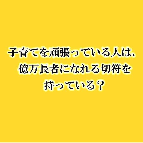 f:id:Boyager:20200223173020j:plain
