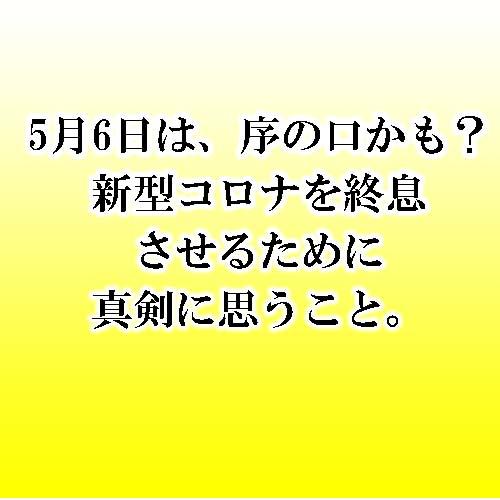 f:id:Boyager:20200419004816j:plain