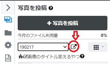 f:id:Boyager:20200831144853j:plain