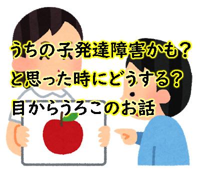 f:id:Boyager:20200905112845j:plain