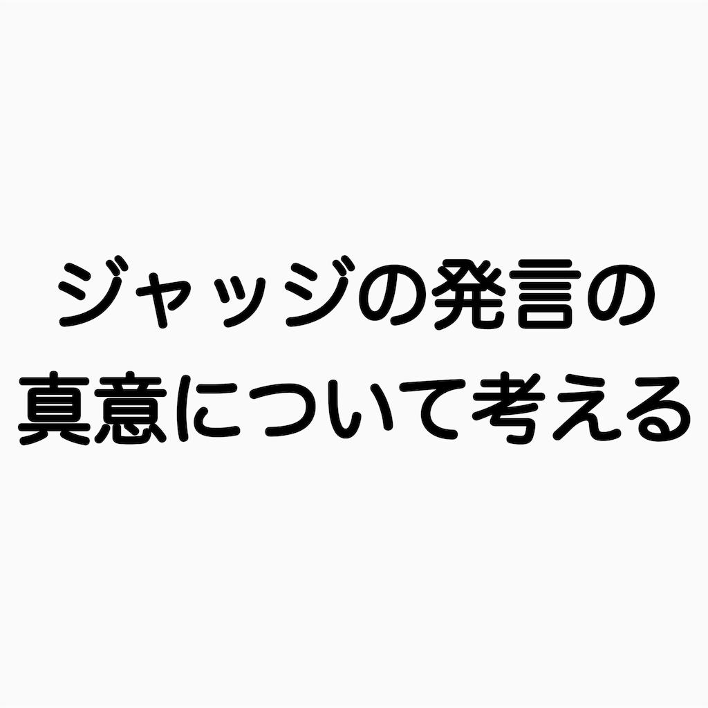 f:id:Braes_R:20180327234014p:image