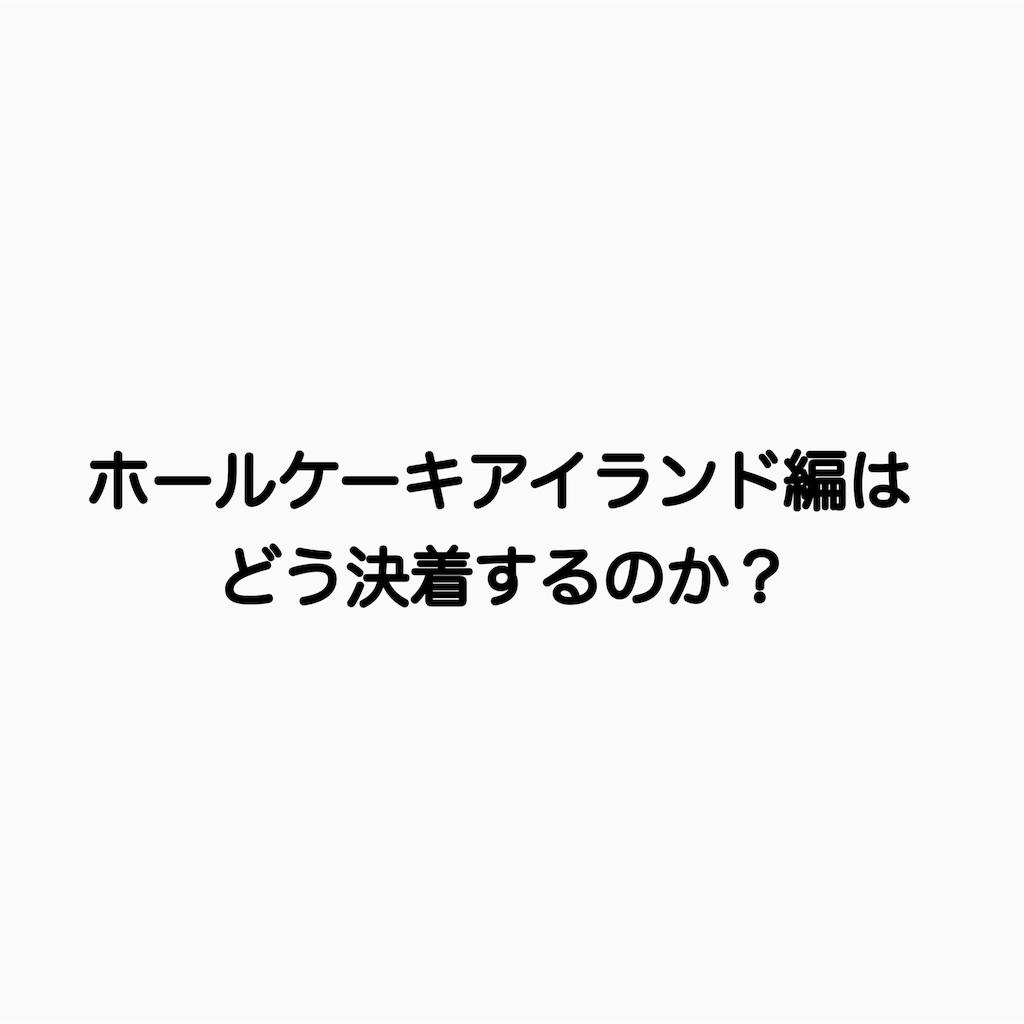 f:id:Braes_R:20180401121612p:image