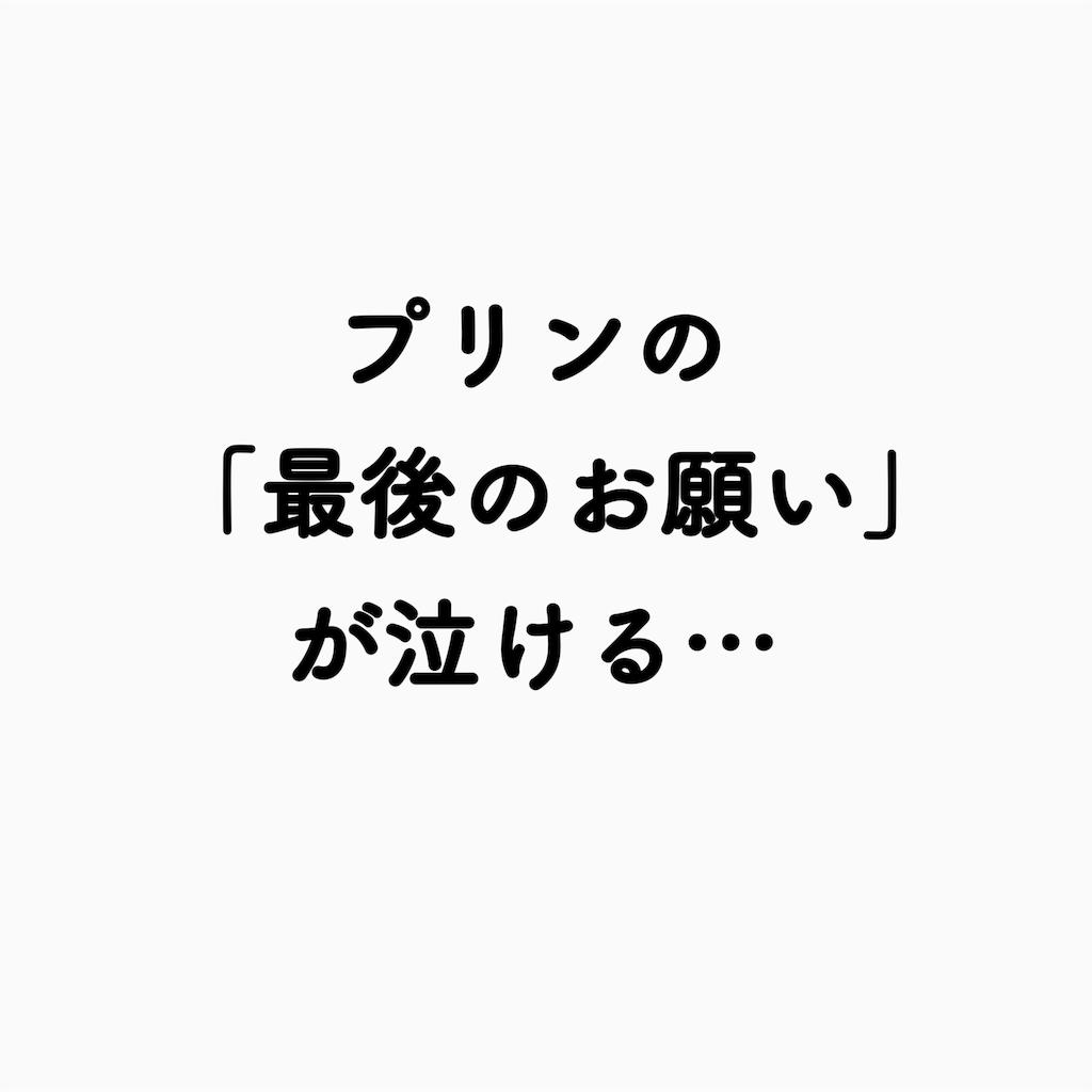 f:id:Braes_R:20180422104716p:image