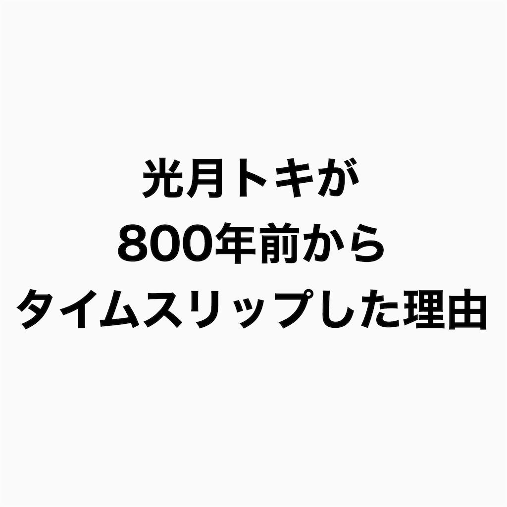 f:id:Braes_R:20200314162943p:image