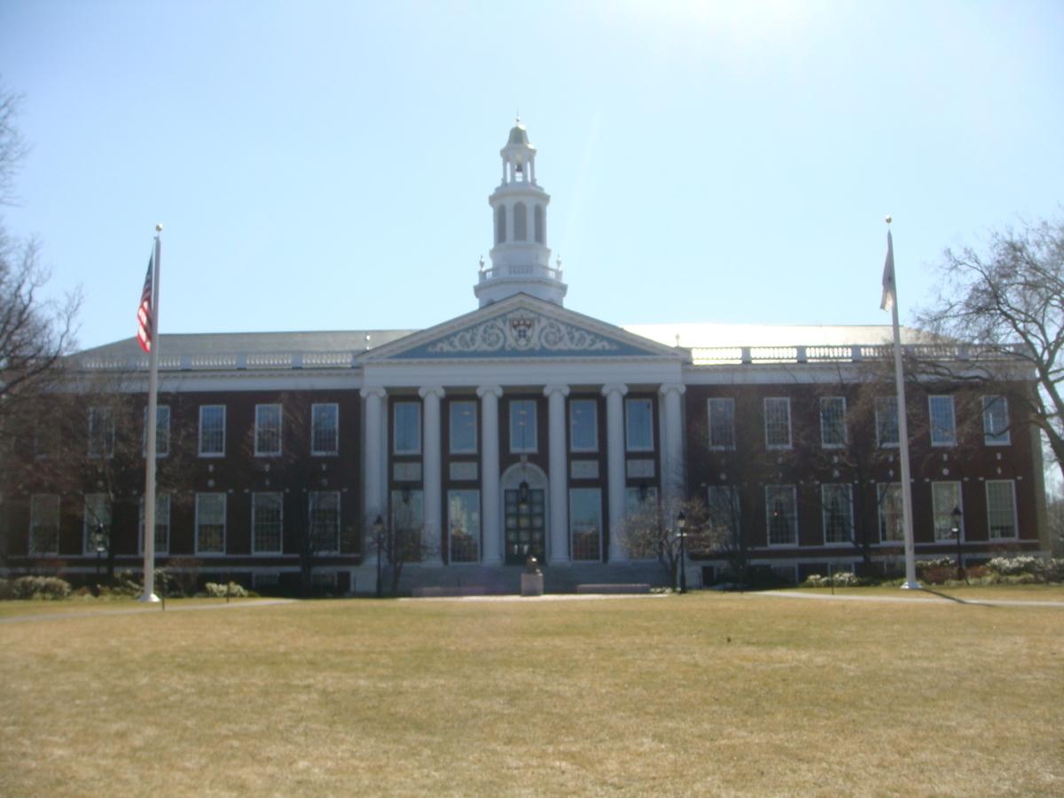 ハーバード・ビジネススクール